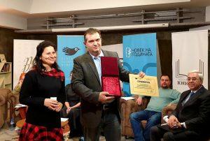 борец срещу мафията с награда от предателите хелзински комитет
